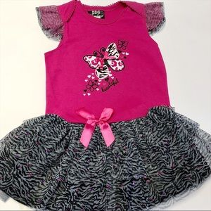 DDG Matching Set Zebra Print w Sequins